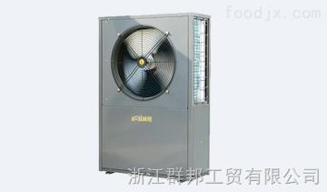 KFXRS-7HYII空气能热泵烘干除湿机