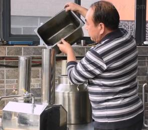 200型河南大帝科技釀酒設備