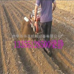 HSKG-1山地硬土质专用开沟机 小型开沟机除草机畅销
