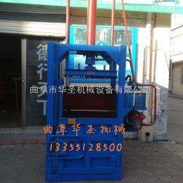 HD-125智能化废塑料打包机 曲阜华圣纸箱压包机