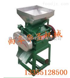 HS-12-20立式环保粮食挤扁机 易于熟化挤扁机