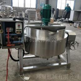 加工定制蒸汽加熱夾層鍋-不銹鋼煮鍋