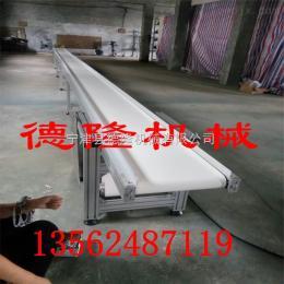 dl-15304不銹鋼食品輸送機食品鏈板流水線食品包裝流水線食品網帶輸送機
