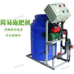JYX-A手动施肥机简单施肥机图片 手动操作水?#23460;?#20307;化机