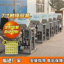 ZNX-A智能施肥机福州施肥机厂家 福建水蜜桃水?#23460;?#20307;化设备