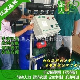 水肥一体化施肥机苏州果园施肥机 灌溉施肥一体机凤凰水蜜桃种植手动施肥器价格优