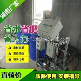 水肥一体机邵阳施肥机安装 新宁脐橙果场水肥一体化
