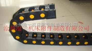 拉齿机穿线工程尼龙拖链