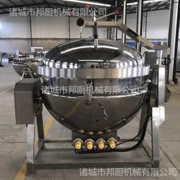 可定制高温高压蒸煮锅-煮锅供应
