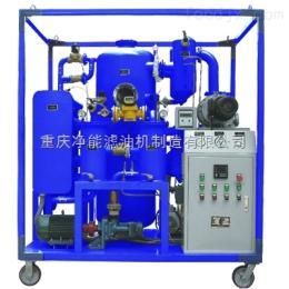 ZYD绝缘油过滤设备,双级真空滤油机,高效真空滤油机