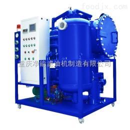 TYZ汽輪機油濾油機,汽輪機油在線過濾,在線凈化設備