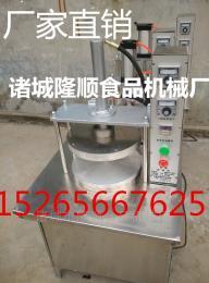 y33全自动压饼机液压烙饼机