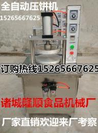y11厂家商用单饼机双面加热压饼机