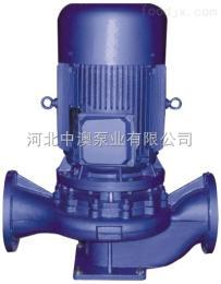 《立式管道泵價格咨詢_中澳》