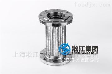 按订单晋城DN800mm金属软管/天然气不锈钢金属接头