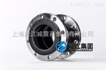 按订单DN40-DN150 两头304不锈钢法兰软接头自来水