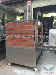 小型果木牛排炉果木牛排炉果木披萨炉果木烧烤炉厂家直销长沙华腾詹经理13786199036