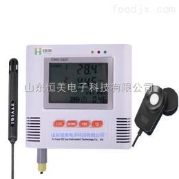 HM-WSG溫濕度光照三參數測定儀