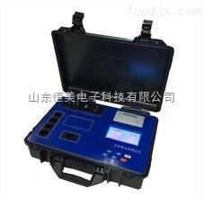 HM-SZ6464项目水质检测仪