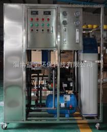 YYC-150医用超纯水机 小型纯水机