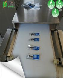 SD-20HMV-4X羊肉串微波杀菌设备隧道式灭菌机