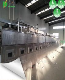 SD-20HMV-4X隧道式微波干燥设备灭菌机