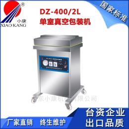 DZ-400/2L小型面粉辣椒粉真空包装机设备山东厂家直销