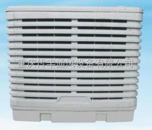 重庆食品车间降温设备 超大风量环保空调CF-30