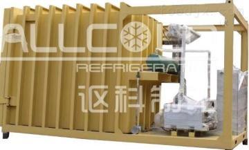AVC1000蔬菜真空预冷机厂家讴科实力雄厚品质有保证