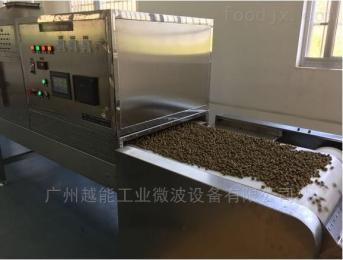 YN-12KW微波鐵皮石斛殺菌設備