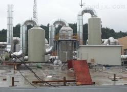 天津废气排放处理设备价格