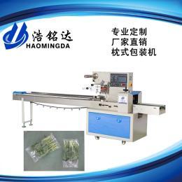 HMD-600自动蔬菜包装机