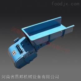 200电磁振动给料机(GZ系列)河南省恩邦机械设备有限公司
