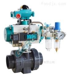 311S电气动工程塑料球阀
