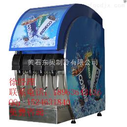 合肥可樂機合肥可樂機【百事碳酸飲料機】
