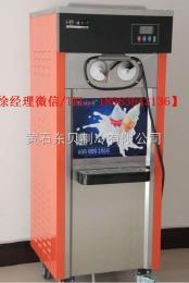 9228合肥冰淇淋机【冰淇淋机怎么卖的】