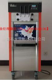 合肥冰淇淋机价格合肥冰淇淋机价格【高端冰淇淋机】