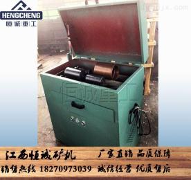 XMB三辊四筒棒磨机-小型磨矿设备-新型棒磨机