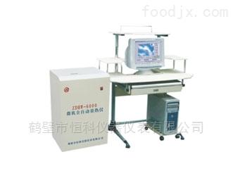 油品熱值檢測儀器