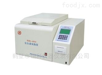 生物質顆粒熱值檢測儀