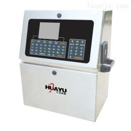 MP-200小字符油墨噴碼機