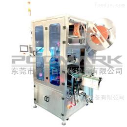 全自動套標收縮機 自動包裝套膜收縮膜機