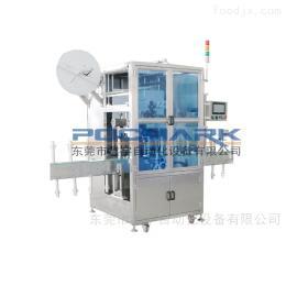 全自動套標收縮機  自動熱收縮套膜機