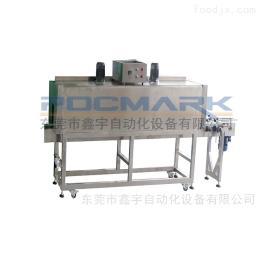 電熱式收縮爐 收縮機