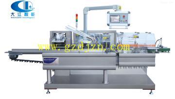 DDU-120插座继电器自动装盒机