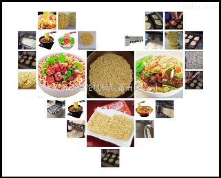 DLE-II快餐面生產線 小型方便面生產線