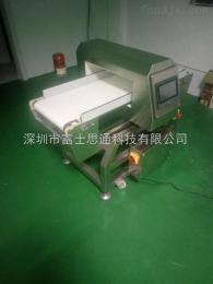 HY8865YJ金属探测器,进口金属检测器,进口食品金属检测机深圳 广州 惠州