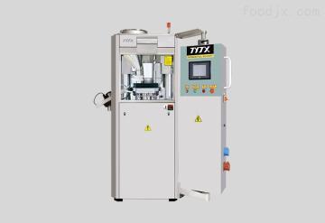 ZPTZPT系列旋转式压片机