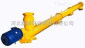 pz-987移動式螺旋輸送機廠家直銷供應