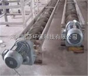 pz-965溢流型螺旋輸送機廠家直銷供應